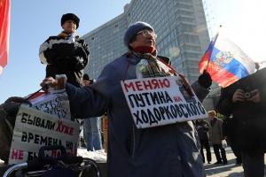 l'opposition en images bis (2012)
