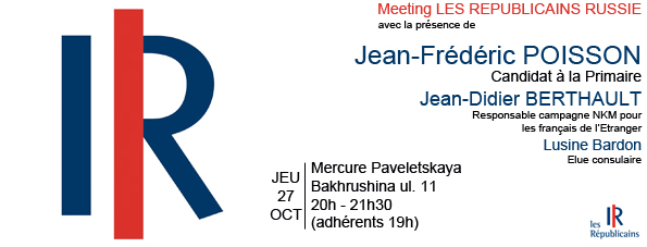 LR meeting octobre 2016