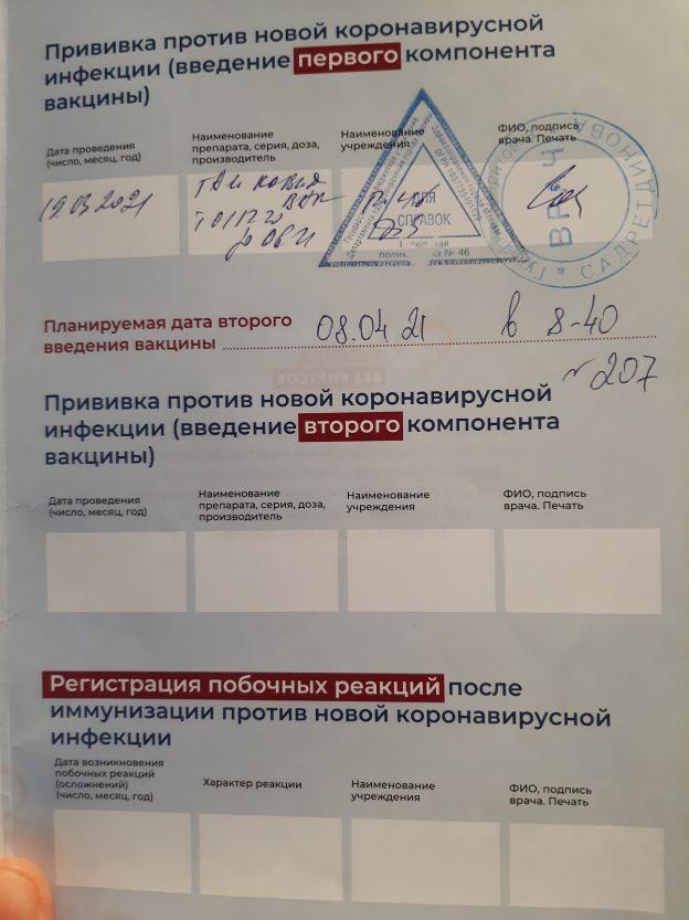 certif2-624x833.jpg
